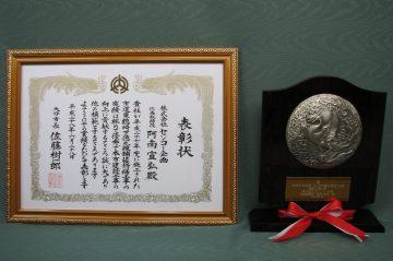 「舗装工事の部」で平成28年度大分市優良建設工事表彰を受賞しました。
