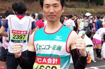 別府大分毎日マラソンに工事部安田賢二郎が出場