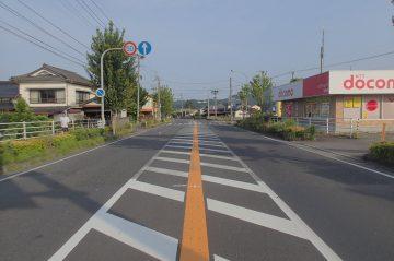 玖珠地区舗装補修工事(玖珠郡玖珠町山田-塚脇)