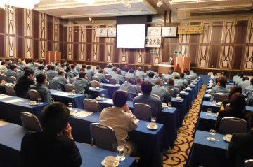 平成29年度安全協力会安全大会を開催しました。