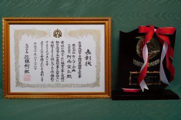 「舗装工事の部」で平成30年度大分市優良建設工事表彰を受賞しました。