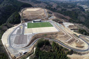 大分川ダム材料山接続道路舗装外1件工事(大分市大字荷尾杵)